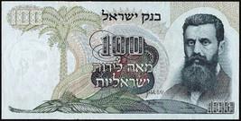 Vintage 1968 ISRAEL ONE HUNDRED Israeli Pounds Bank Note Black Numbers L... - $24.99