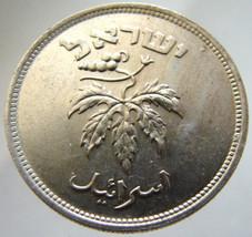 Scarce Vintage 1949 ISRAEL 50 Pruta Vine Leaf COIN Grade XF Extra Fine - $9.99