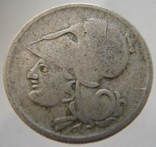 1926 GREEK ATHENA CHARM 2 Drachmas Godess Athena Copper nickel Coin wisdom Charm - $14.99