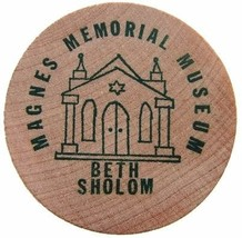 JUDAICA WOODEN TOKEN Magnes Memorial Museum Beth Sholom wooden prutah - $4.99