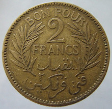 WWII TUNISIA Vintage Over 65 Years Old 1945 1364 AH 2 Francs Aluminum br... - $14.99