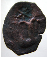 ANCIENT ARAB BYZANTINE Star Countermark Coin Very Early Umayyad Islamic ... - $33.15 CAD
