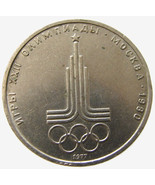 1980 MOSCOW OLYMPIC GAMES over 35 Years Old commemorate 1 rouble ruble 1... - £7.11 GBP