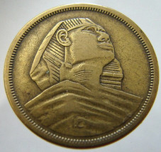 1958 EGYPT SPHINX COIN over 50 Years Old Egyptian Giza Sphinx 1377 Ah Co... - $14.99