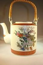 Vintage Satsuma Porcelian Roosting Peacock Teapot - $22.00