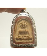 REAL ANTIQUE SAMADHI BUDDHA AMULET LUCKY MONEY MULTIPLY RICH & SAFE LIFE... - $316.79