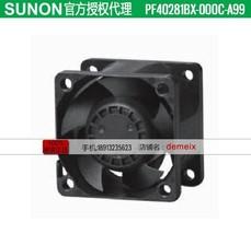 Original SUNON fan PF40281BX-000C-A99 12V 0.9A 2 months warranty - $34.85