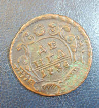 From collection, RUSSIA DENGA 1734 ( 1/2 kopek ) Antique Russian Copper coin - $35.00