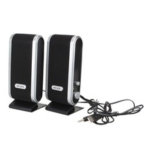 3.5 mm 120W Mini USB Power Stereo Speaker System for Computer Laptop PC - $11.39
