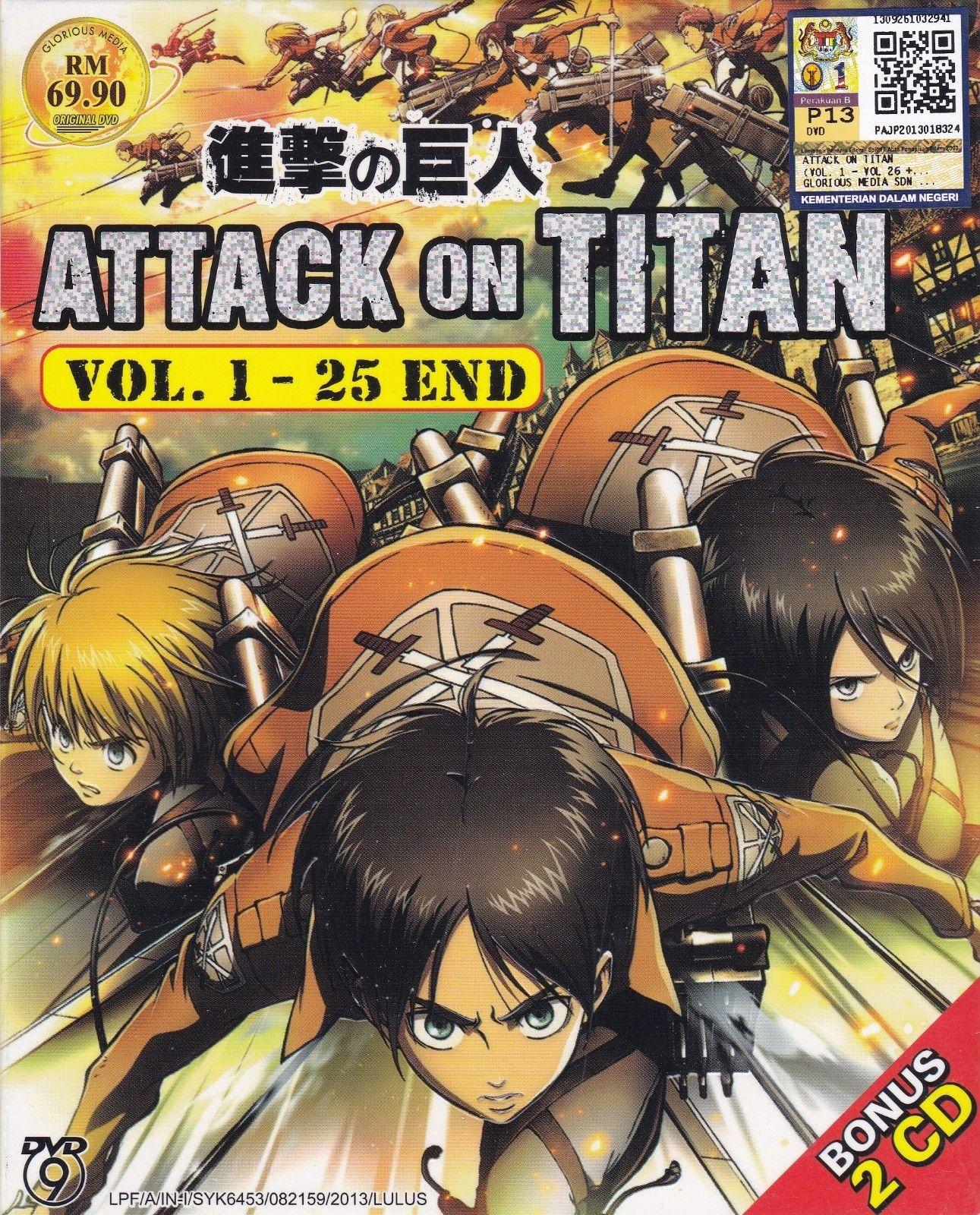 DVD ANIME ATTACK ON TITAN Vol.1-25 End 3DVD NTSC Region