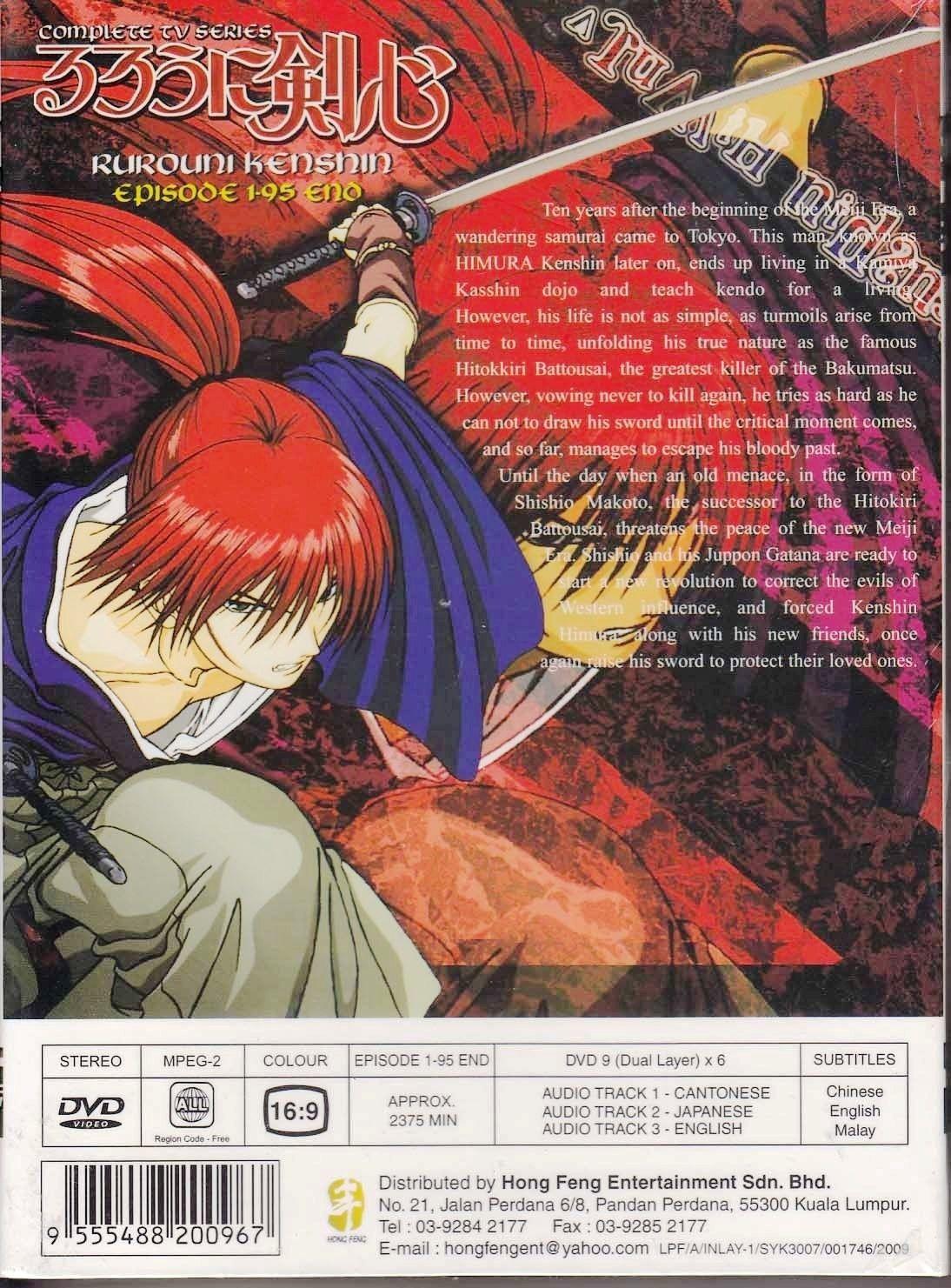 Rurouni Kenshin Komplet Serie English