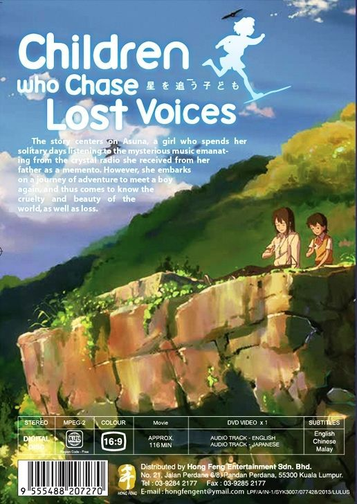 Lost voices journey to agartha english audio dvd hd dvd amp blu ray