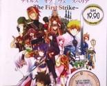 DVD JAPANESE ANIME TALES OF VESPERIA The First Strike Region All English Sub