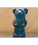 Boyd Crystal Art Glass Andy Bear Figurine New - $6.00