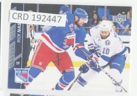 2015 Upper Deck Series One #130 Rick Nash New York Rangers 192447 - $1.86
