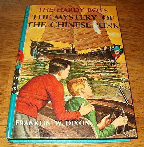 Mystery chinese junk 39 1960