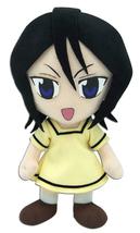 Bleach: Rukia Yellow Dress Plush GE7033 Brand NEW! - $59.99