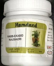 Habbe kabid naushadri for hepatitis, 100 Tablets Hamdard Herbal  - $10.54
