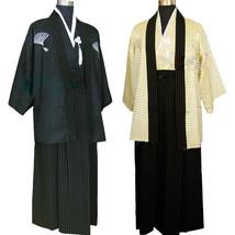 Japanese Traditional Formal Herren Kimono Kostüm Cosplay Costume Pyjama - $26.99