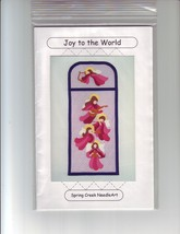Joy to the World wallhanging pattern - $3.00