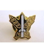 IDF security prize pin awarded by the prime minister of Israel - £15.15 GBP