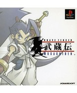 Brave Fencer Musashiden, Sony Playstation One P... - $19.99