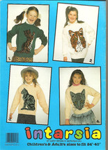 4 Knitting Patterns CATS Persian Tabby Calico Children - $12.00