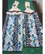 Crochet Top Kitchen Towels Blue Design White Top Navy Stripe - $10.99