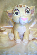 "Disney's the lion king 12"" Baby Simba seated Plush stuffed animal - $9.32"