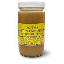 Altay MOUNTAIN Raw Unfiltered Unprocessed Honey 1Lb Glass Jar image 4