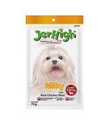 5x70g Jerhigh Milky Stick Dog Snack - Chicken Meals High Protein Energy ... - $20.52