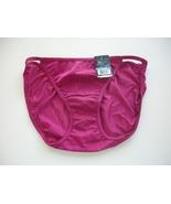 Vanity Fair Body Shine Illumination String Bikini Size 5 - Vivid Azalea - $5.99