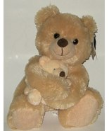 1/2 off! Russ Berrie Applause Plush Mama Baby Rattle Bears NWT - $5.00
