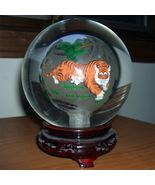 Tiger Glass Ball - $14.00