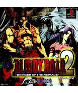 Bloody Roar v2, Sony Playstation One PS1, Impor... - $19.99