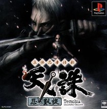 Tenchu -Shinobi Gaisen (Rittai Ninja Katsugeki) Playstation One PS1 Impo... - $19.99