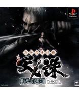 Tenchu -Shinobi Gaisen (Rittai Ninja Katsugeki)... - $19.99