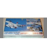 1/72 JASDF Aircraft Weapons 1 (Missiles & Launcher Set)! - $13.82