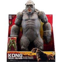Lanard Kong Skull Island Mega Figure, 18-Inch - $39.19
