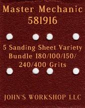 Master Mechanic 581916 - 80/100/150/240/400 Grits - 5 Sandpaper Variety Bundle I - $7.53