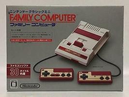 USED Nintendo Classic Mini Family Computer  Game Consoles - $77.22