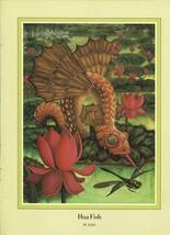 "Una Woodruff. ""Hua Fish"", part Fish, part Snake. 1979 Fantasy Print. - $10.00"