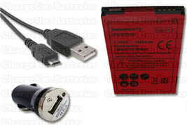 1800 mAh Battery HTC Droid Incredible + Car Charger + Universal USB Sync... - $13.08