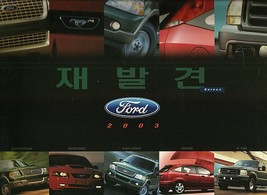 2003 Ford KOREAN language US brochure catalog Focus F-150 Explorer Mustang - $6.00