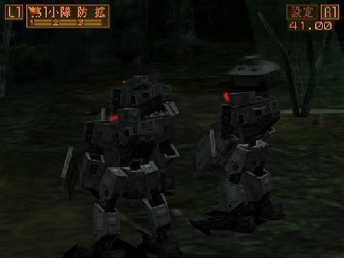 Front Mission Alternative, Playstation One PS1, Import Japan Game