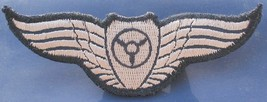 Israel airforce IDF FLIGHT ENGINEER cloth wings Israeli army badge - $22.50