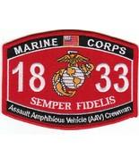 USMC Assault Amphibious Vehicle (AAV) Crewman 1833 MOS Patch - $9.97
