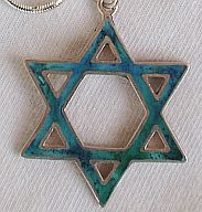 Eilat david star pendant 2
