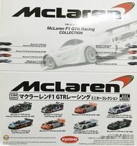 Kyosho 1 64 mclaren f1 gtr racing col full box 8pc   1 thumb200