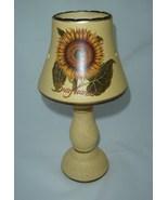 Sunflower Vintage look Lamp Shade Tealight Burner - $20.78
